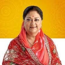 Mrs. Vasundhara Raje